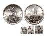 1 копейка 2003 года. Санкт-Петербургский монетный двор. Редкий разновид