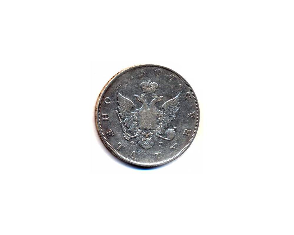 Монеты  Банк России