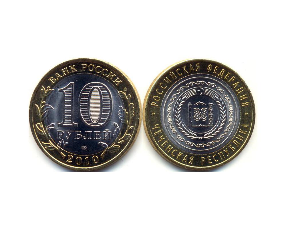 евро состоит