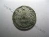 10 копеек 1921 года. Оборотная сторона (серебро)