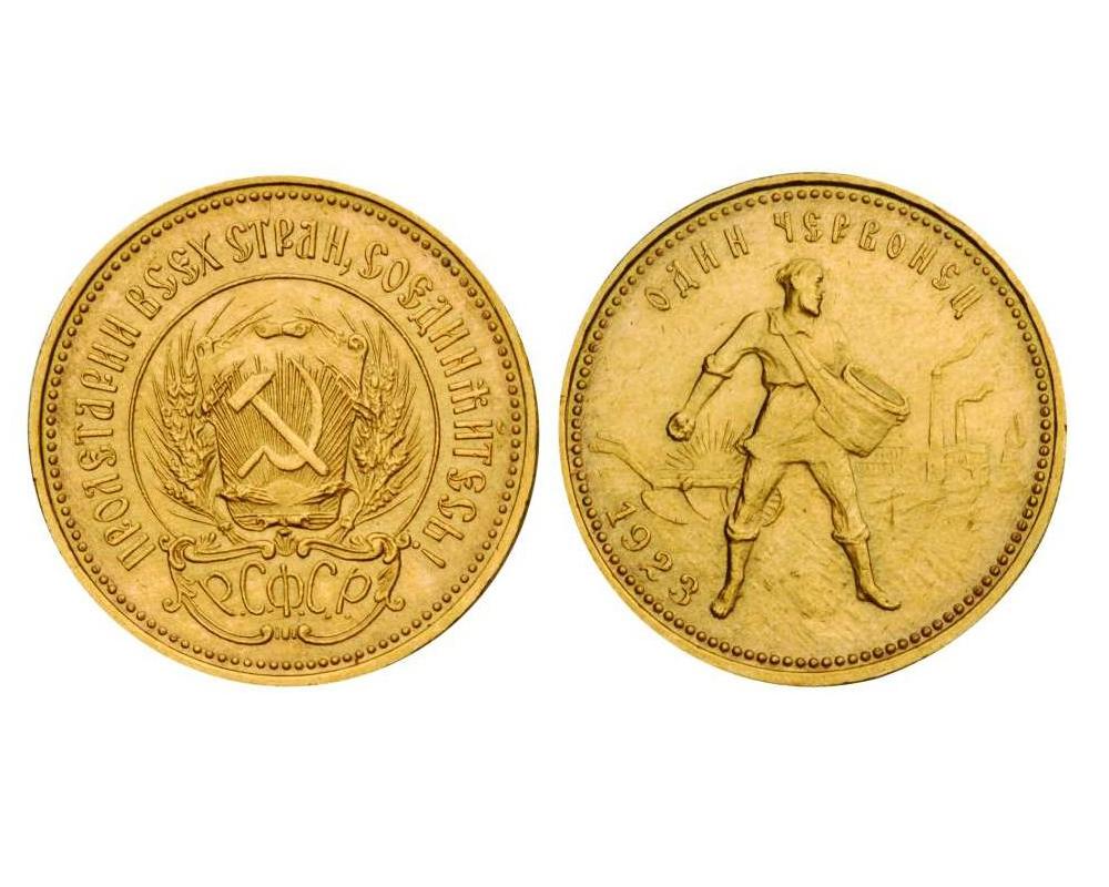 Золотой червонец 1923 года золотые монеты николай 2 цена
