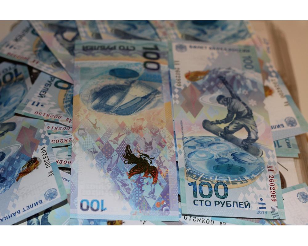 Редкие 100 рублей сочи 2 евро 2013