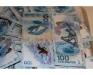100 рублей Сочи 2014. Олимпийская банкнота