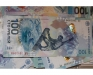 100 рублей Сочи 2014. Олимпийская банкнота. Голограмма
