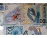 100 рублей Сочи 2014. Олимпийская банкнота. Жар-Птица