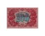 100 рублей 1922 года. Лицевая сторона. Вариант