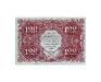 100 рублей 1922 года