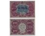 100 рублей 1922 года. Оборотная и лицевая сторона