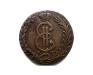 """10 копеек 1977 года. Сибирская монета. Вензель \""""Е\"""""""