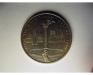 1 рубль 1980 года. Олимпийский факел. Реверс