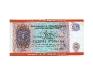 1 рубль Внешпосылторг 1964-88. Лицевая сторона. Для военной торговли