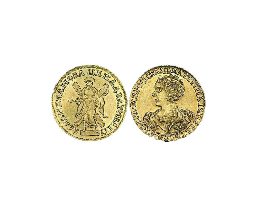 Лицевая и оборотная сторона 2 рубля 1726 года - ранний чекан монеты