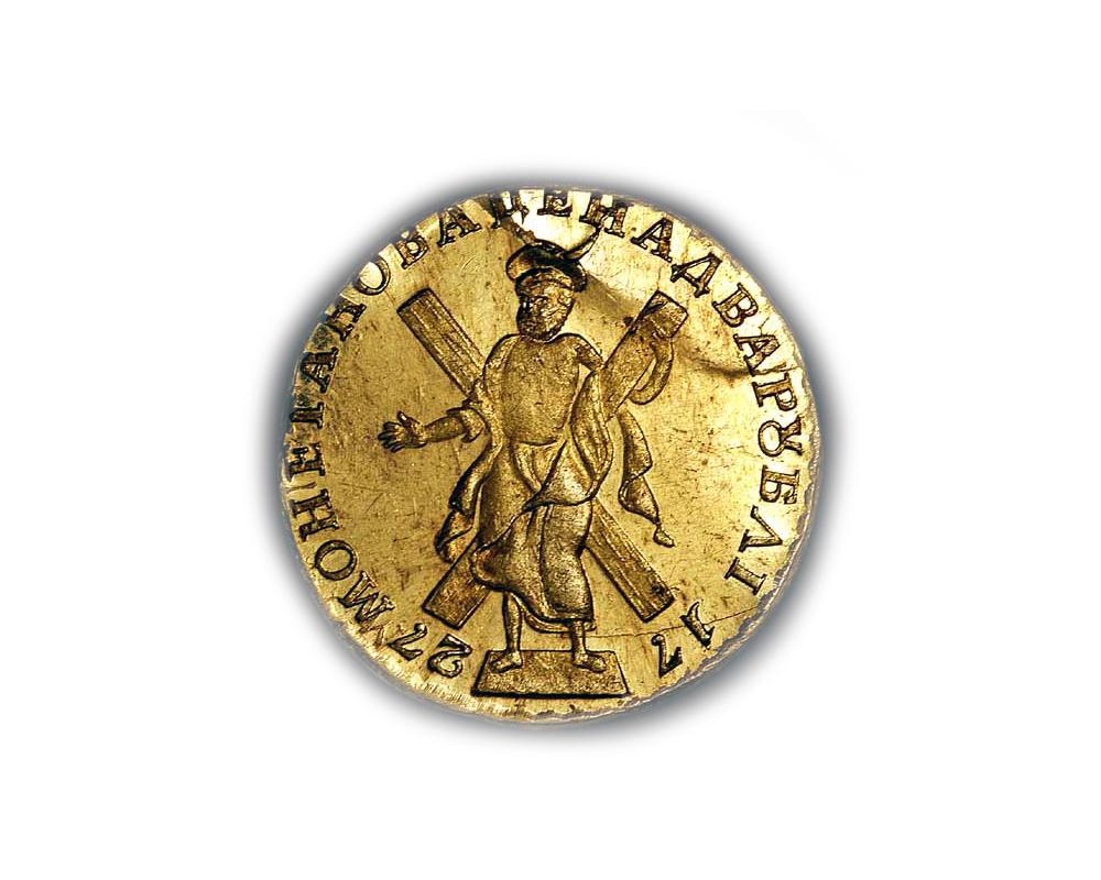 Реверс. Золотая монета 2 рубля Петр II