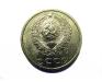 20 копеек 1991 года. Аверс. Медно-никелевый сплав. Распростроненная монета