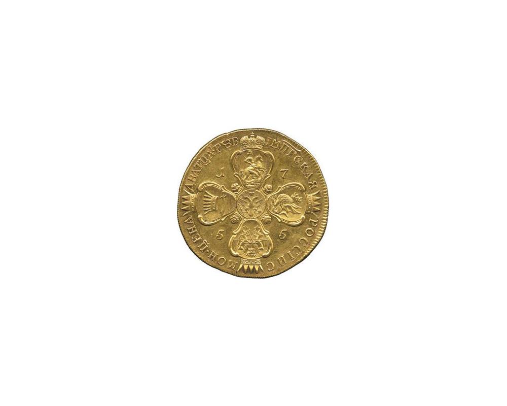 20 рублей 1755 года цена стоимость советских монет 1961 1991
