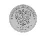 25 рублей Сочи (с эмблемой олимпийских игр 2014) - Аверс