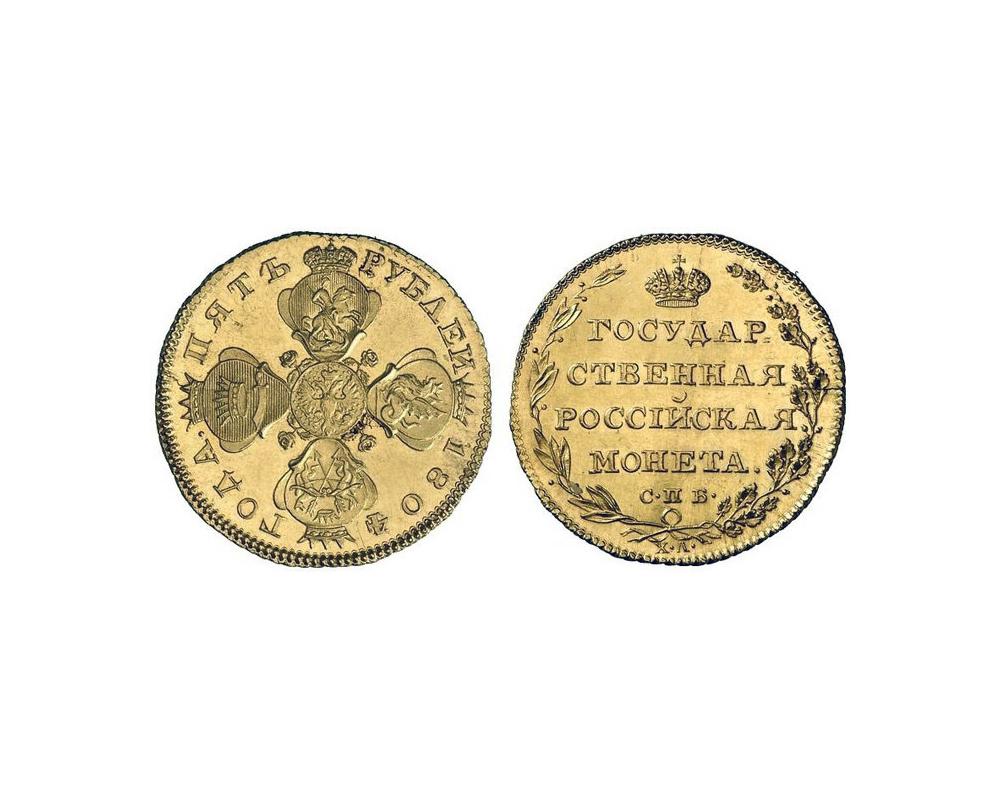 Подлинник в отличном качестве 1804 года