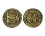 5 копеек 1780 года. Реверс. Медь. Сибирская монета