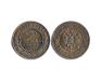 5 копеек 1881 года. Аверс и Реверс (медь)