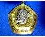 Памятная медаль - 50 лет Образования СССР - Аверс