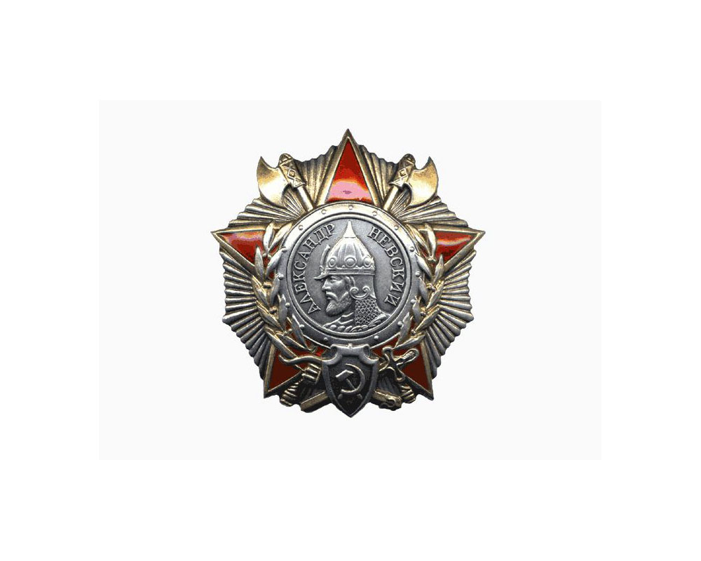 Орден Александра Невского. Награда ВОВ. Лицевая сторона