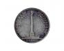 1 рубль 1836 года. Александровский столп. Реверс монеты. Хорошее качество сохранности