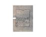 Государственные ассигнации 1769-1774 годов - 25 рублей