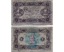 Банкнота 1 рубль 1923 года. Оборотная и Лицевая сторона