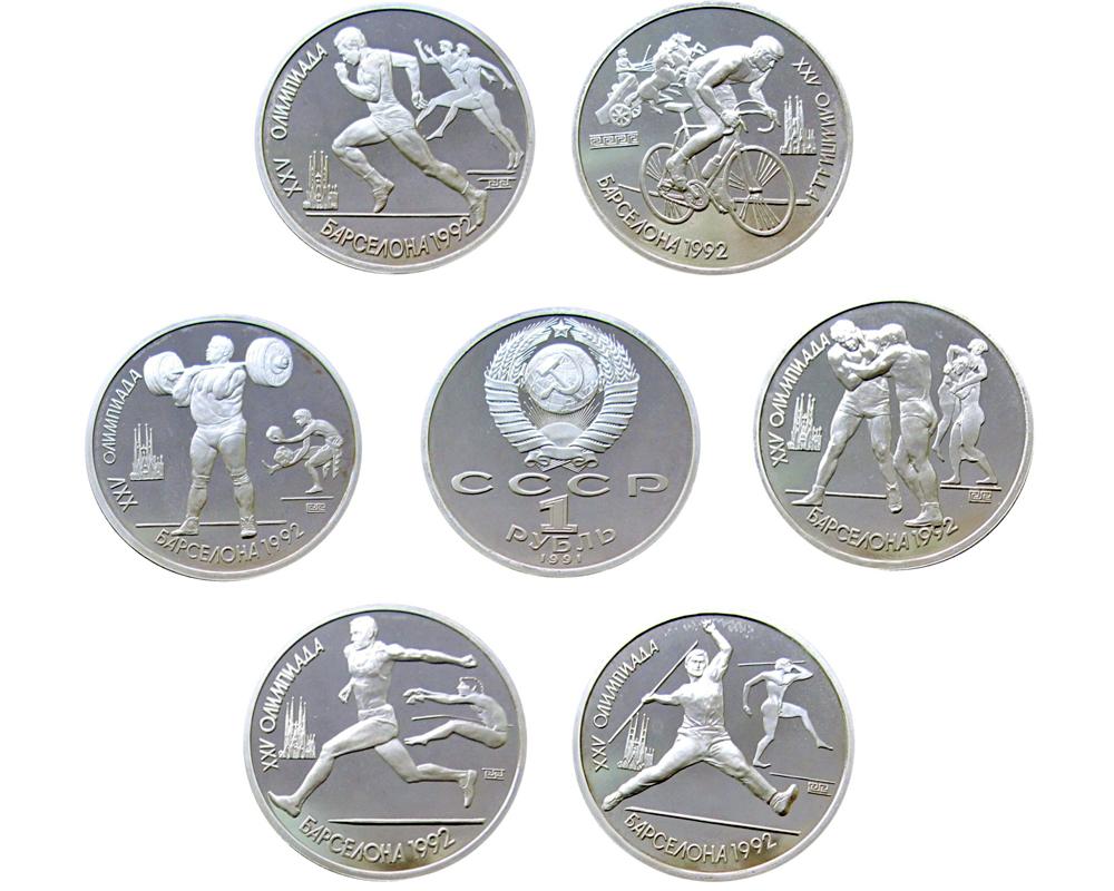 Юбилейные рубли барселона продам вьетнамские донги