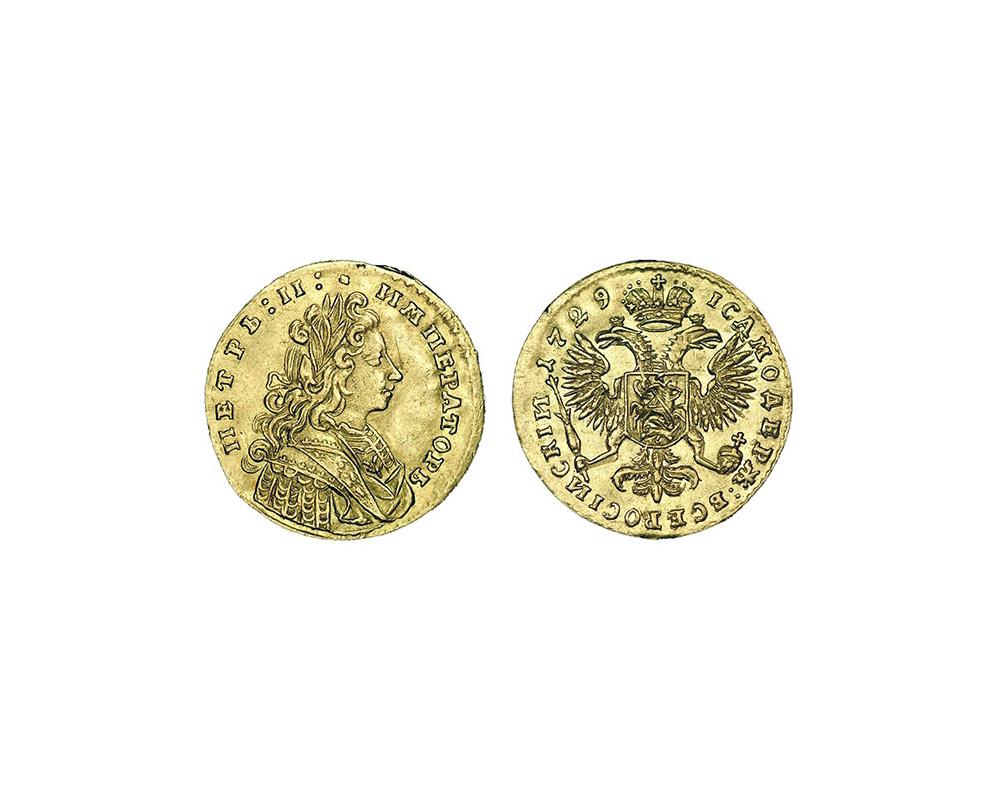 Золотой червонец Петра II. Аверс и реверс