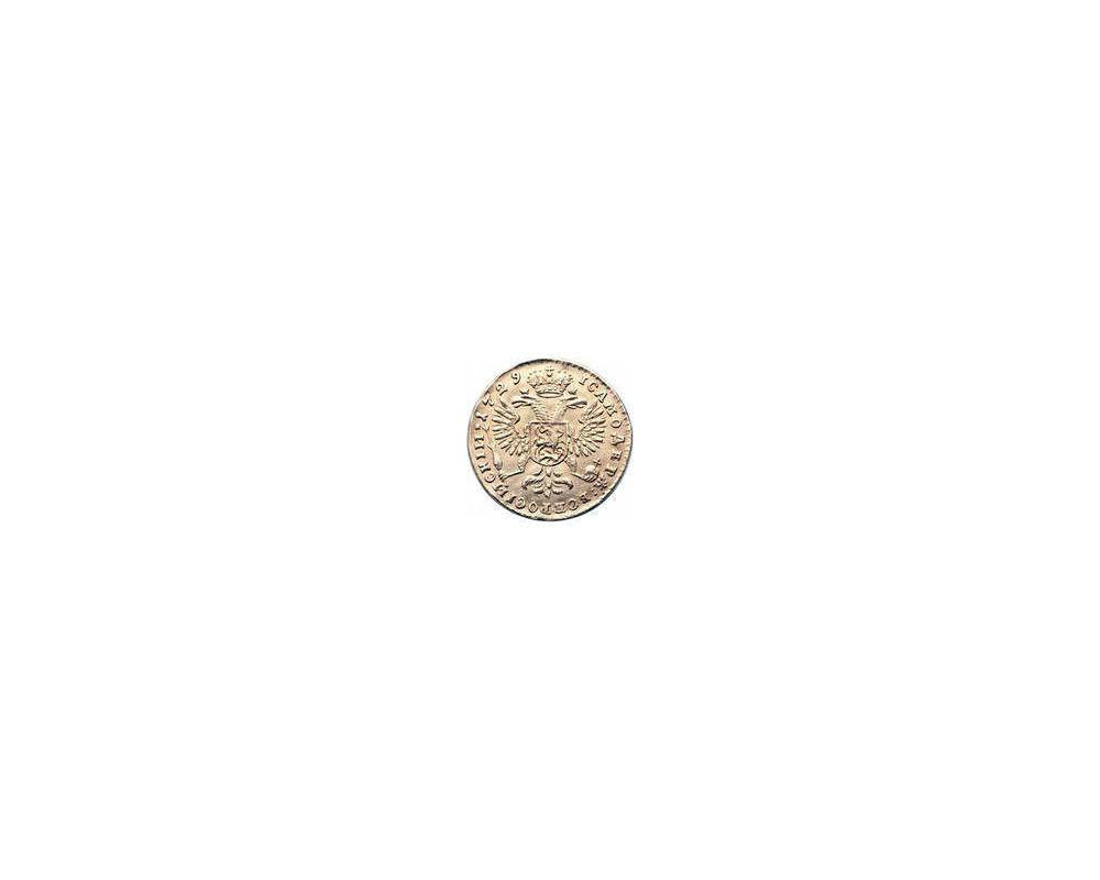Оборотная сторона монеты с изображением герба Российской Империи