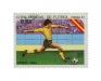 Чемпионат Мира по футболу 1982. Удар в сторону ворот