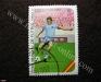 Чемпионат Мира по футболу 1982. Пас