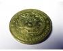 Китайский доллар 1889-1935. Сичуань (сувенир)