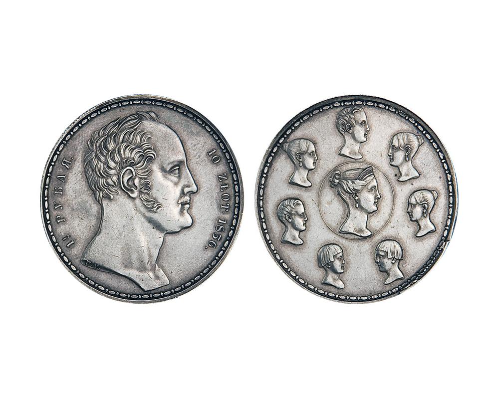 Стоимость монеты 1836 года banca nazionale svizzera
