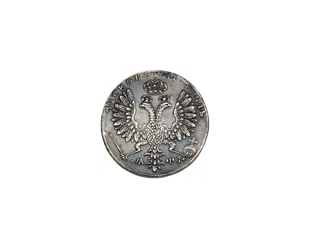 Еще один экземпляр монеты