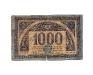 1000 рублей 1920 года. Грузинская республика. Лицевая сторона
