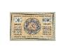 1000 рублей 1920 года. Грузинская республика. Оборотная сторона
