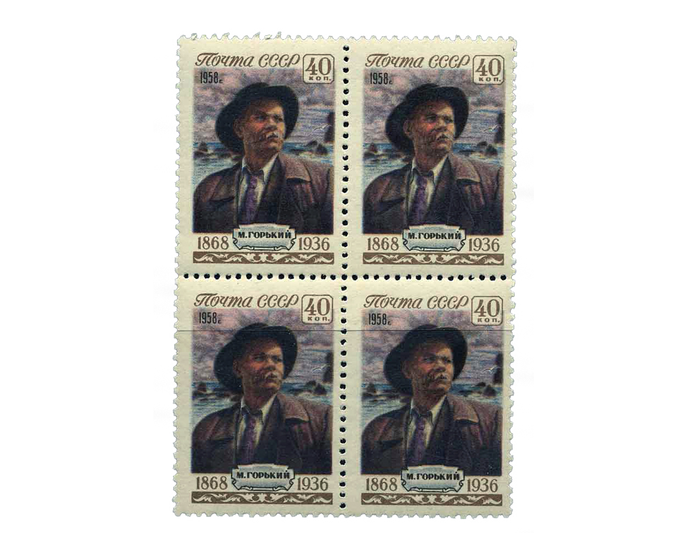 Квартблок, Сцепка из четырех марок 1958 года