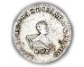 Гривенник 1741 года - лицевая сторона