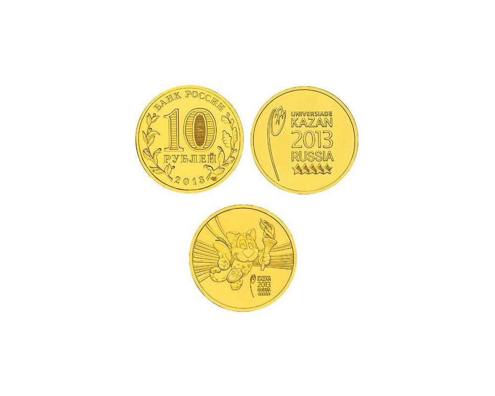 Стоимость монеты казань 2013 torch каталог
