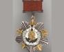 Орден Кутузова I степени. Крепление - калодка