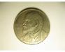1 рубль 1985 года. 115 лет со дня рождения В.И. Ленина. Реверс