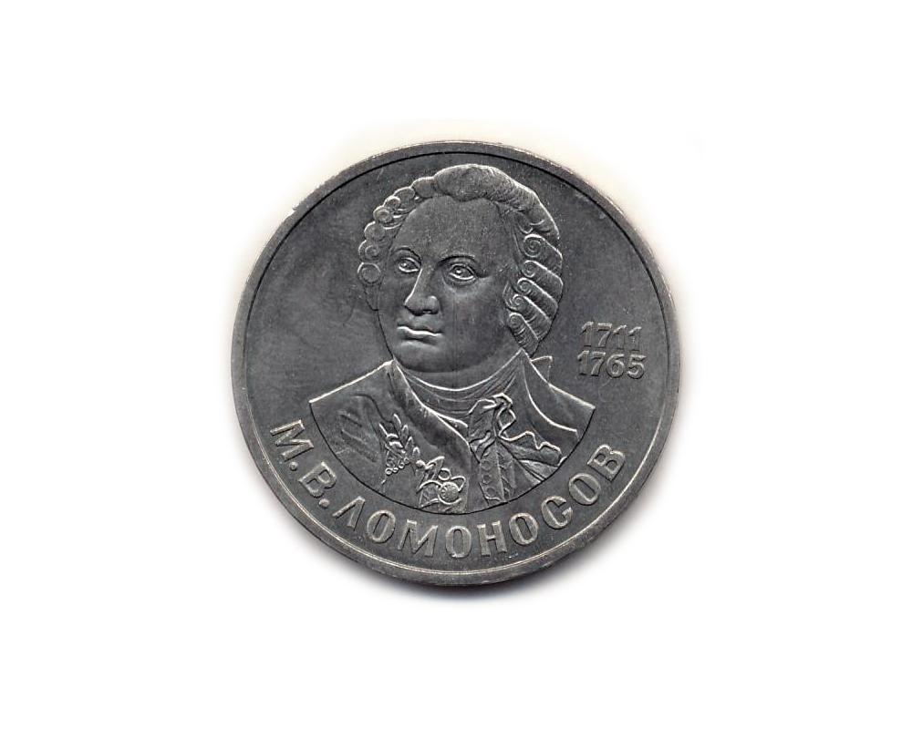 Еще одна монета из обычной серии