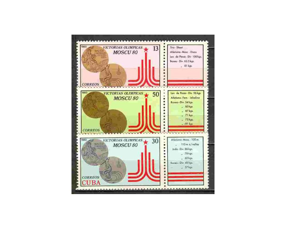 Марки Кубы. Олимпиада 80-х. CUBA CORREOS. Олимпийские награды