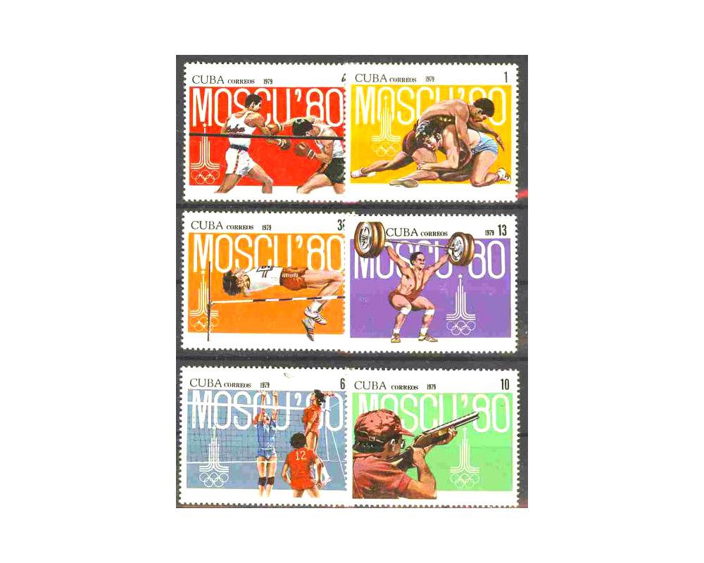Марка Олимпийский Мишка 1980 Цена