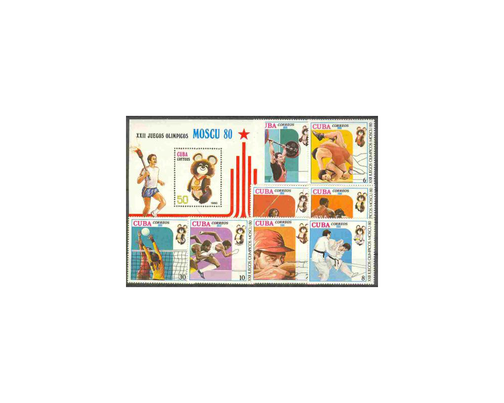 Марки Кубы. Олимпиада 80-х. CUBA CORREOS. Олимпийские виды спорта. Блок