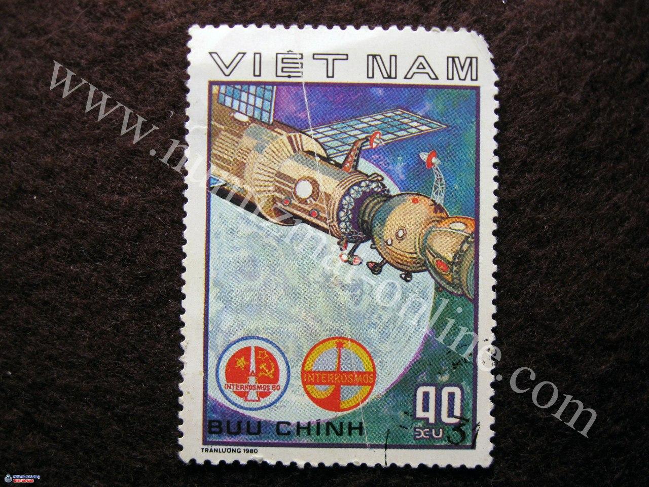 Международные полеты в Космос (Вьетнам)