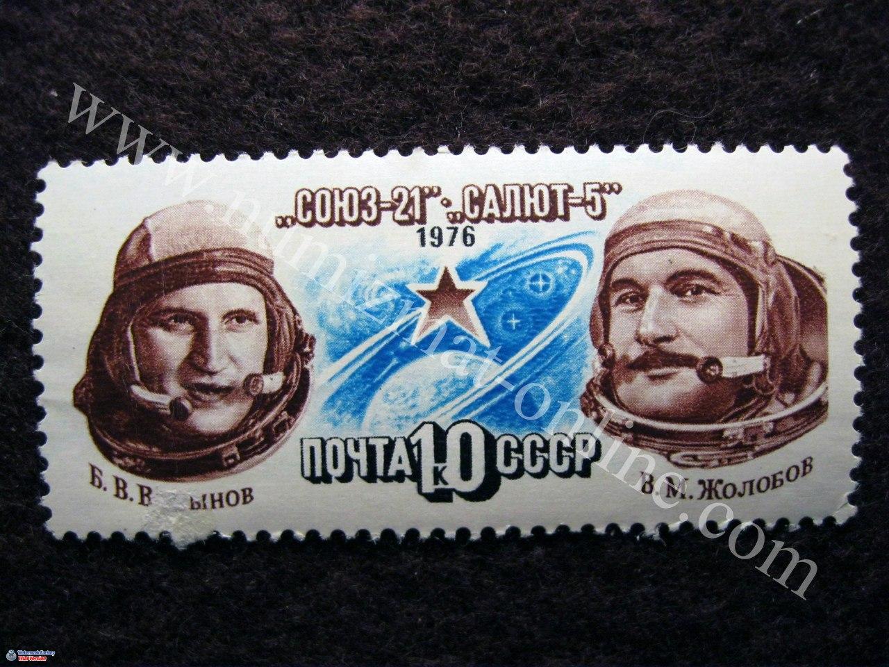 Марка с изоброжением космонавтов Волынова и Жолобова, 1976г