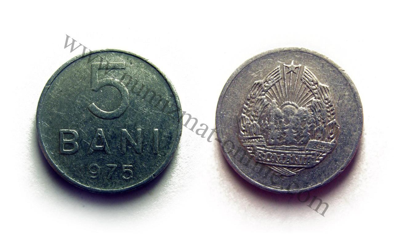 5 Бани 1975 года. Румыния